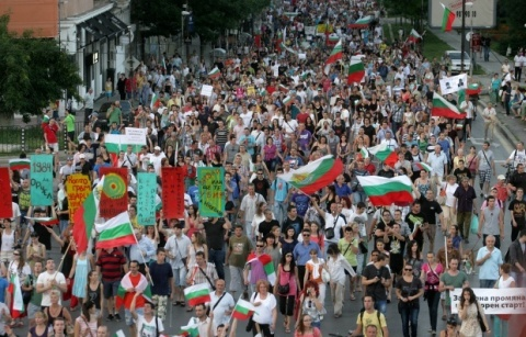 Occupy NDK Rally Starts, Bulgaria Protests for 8th Day: Occupy NDK Rally Starts, Bulgaria Protests for Day 8