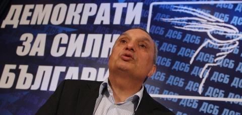 Bulgaria: Bulgaria's Die-Hard Rightists to Elect New Leadership, Replace Kostov