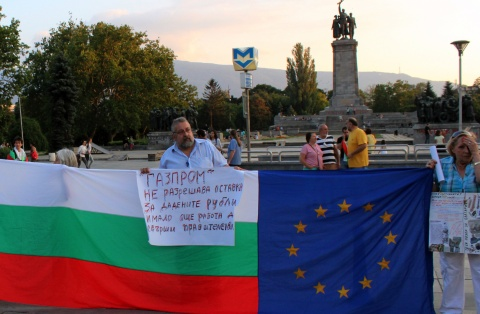 Bulgaria: Socialist MP: Bulgaria Should Expel Germany, France Envoys