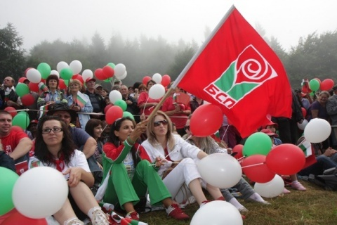 Bulgarian Socialists Hold Traditional Mount Buzludzha Fest: Bulgarian Socialists Hold Traditional Mount Buzludzha Fest