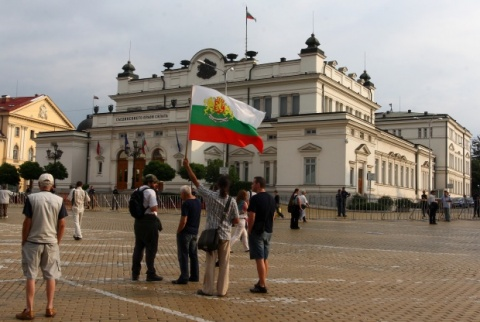 Bulgarian Anti-Govt Rallies to Turn into 'Beach Revolution': Bulgarian Anti-Govt Rallies to Turn into 'Beach Revolution'