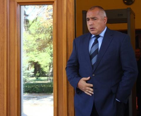 Bulgaria: Bulgaria Ex-PM Slams Budget Revision