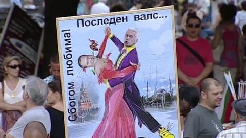 Bulgaria: Bulgaria's Socialists, Turks, Nationalists Unite to Override Budget Veto