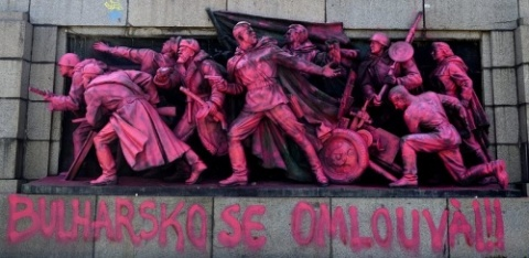 Bulgaria: Soviet Monument in Bulgaria Painted Pink to Mark Prague Spring