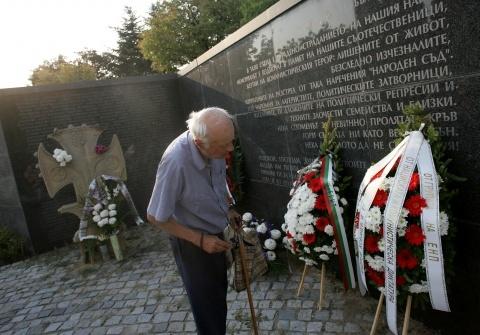 Bulgaria Honors Victims of Totalitarian Repressions: Bulgaria Honors Victims of Totalitarian Repressions