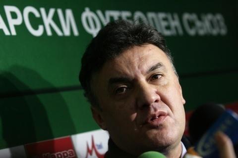 Bulgaria: Bulgaria Submits Euro 2020 Bid