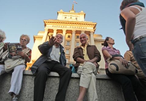 Bulgaria: Wild Political Season Shaping Up in Bulgaria - Analysts