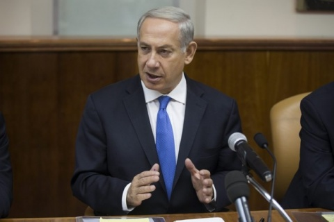 Israel Hopes for 'Full' Destruction' of Syria Chem Arsenal: Israel Hopes for 'Full' Destruction' of Syria Chem Arsenal