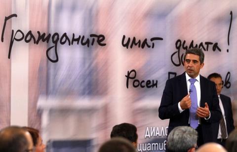 Bulgaria: Bulgarian President Initiates Civil Society Forum