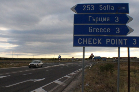 Bulgaria: EP Delegation to Inspect Border Control at Bulgaria-Turkey Border