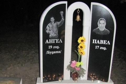 Bulgaria's Katunitsa Marks 2 Years since Tragic Clashes: Bulgaria's Katunitsa Marks 2 Years since Tragic Clashes