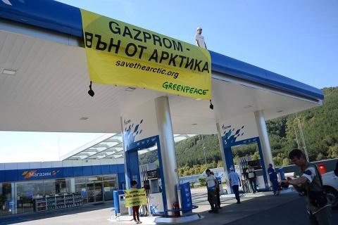 Bulgaria: Greenpeace Activists 'Occupy' Gazprom Gas Station in Bulgaria