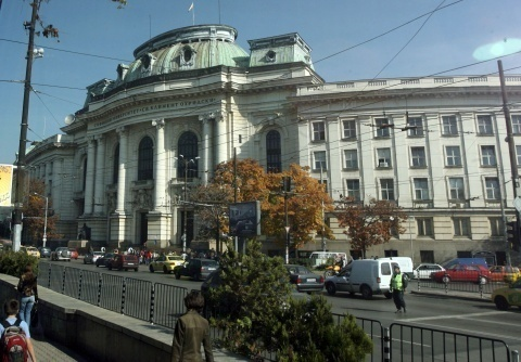 Bulgaria: Sofia University Celebrates 125th Anniversary