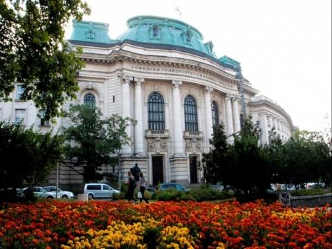 Bulgaria: Bulgaria's Sofia University Plans to Open High School