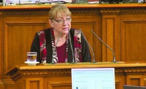Bulgaria: Syrian Refugees Complain against Bulgarian MP's Hate Speech