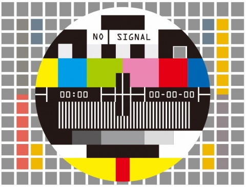 Bulgaria: 393 Small Villages in Bulgaria Without  TV Signal