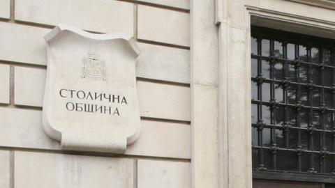Bulgaria: Sofia City Hall Seeks to Sell Municipal Bank Stake
