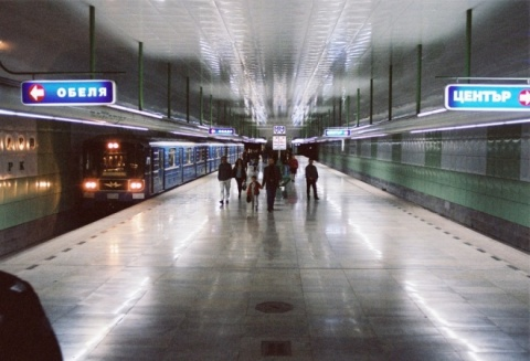 Man Passes Away inside Central Sofia Metro Station: Man Passes Away inside Central Sofia Metro Station