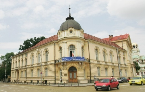 Bulgaria: Bulgarian Academy of Sciences Celebrates 144th Anniversary