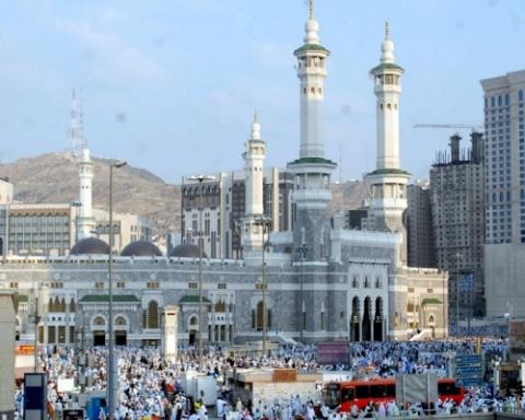 Muslims Worldwide Celebrate Holy Festival Eid al-Adha: Muslims Worldwide Celebrate Holy Festival Eid al-Adha