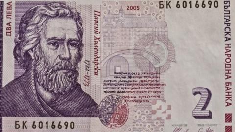 Bulgaria: Bulgaria Delays Sending BGN 2 Bills to History - Report