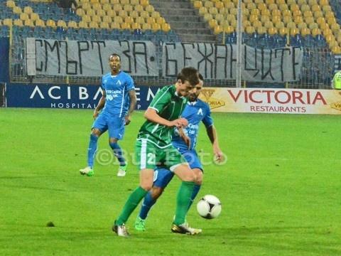 Bulgaria: Bulgaria's Levski Face Fine over Fans' Shocking Xenophobia