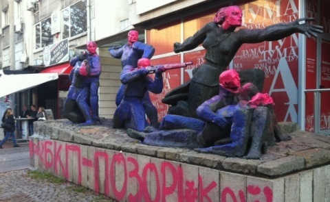 Bulgaria: Bulgarian Socialists Condemn Painting of Monument