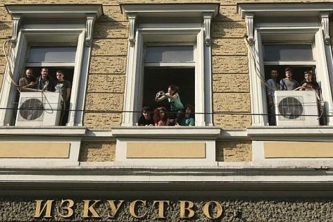 Bulgaria: Bulgarian Student Protesters Demand Educational Reforms