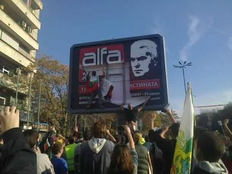 Bulgaria: Bulgarian Anti-Govt Rally Shows Distaste for Nationalist Party