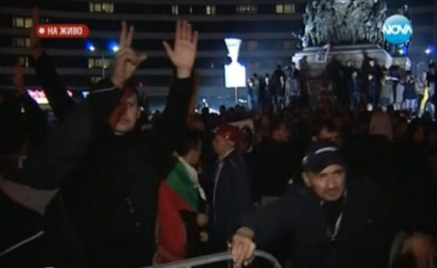 Bulgaria: Protesters Try to Storm Parliament Building in Sofia