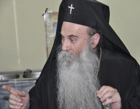 Bulgarian Bishop Nathaniel Dies at 61: Bulgarian Bishop Nathaniel Dies at 61