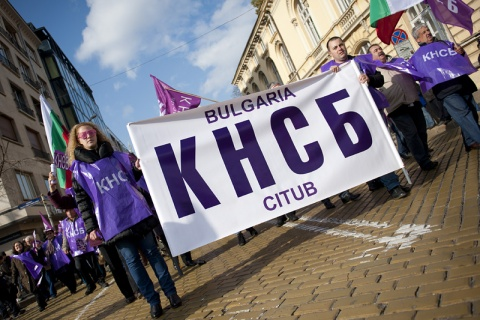 Bulgaria: Trade Union Rally Pushes Aside Protesters