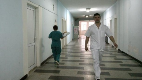 Bulgarian MPs Approve Health Fund 2014 Budget: Bulgarian MPs Approve Health Fund's 2014 Budget