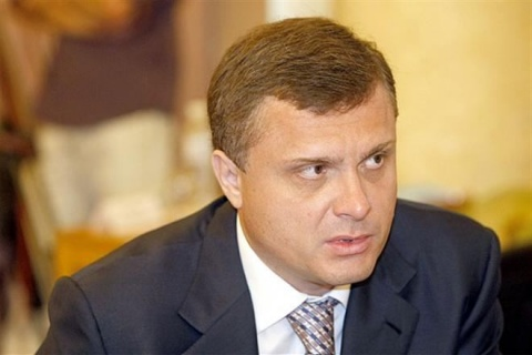 Ukraine President's Chief of Staff Surprisingly Resigns: Ukraine President's Chief of Staff Surprisingly Resigns