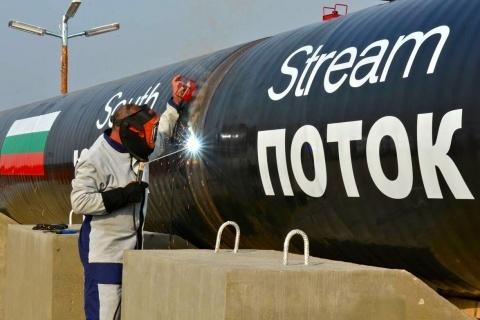 Bulgaria: South Stream Bilateral Deals Breach EU Law, Commission Says
