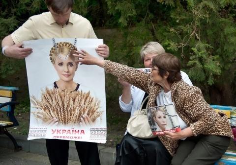 Tymoshenko Compares Ukraine President with Stalin: Tymoshenko Compares Ukraine President with Stalin