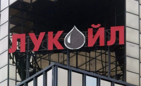 Bulgaria: Accident at Bulgaria's Lukoil Refinery Leaves 4 Seriously Injured
