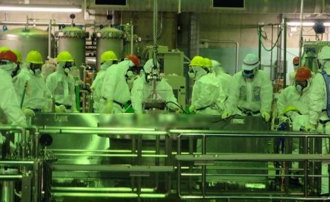 Bulgaria: New Leak of Radioactive Water Reported at Japan's Fukishima-1NPP