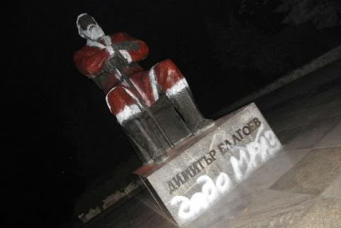 Bulgaria: Bulgarian Socialist Statue Gets 'Santa' Makeover