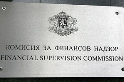 Bulgaria: Bulgaria's Financial Supervision Commission Appoints New Deputy Chair