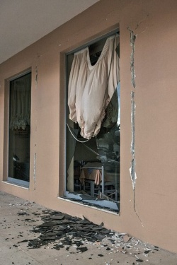 Bulgaria: Strong Earthquakes Hit Greek Islands, No Injuries