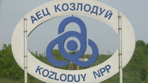 Bulgaria: Bulgaria's Kozloduy NPP to Operate 20 More Years - French-Russian Tie-in