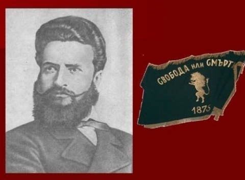 Bulgaria: Bulgarians Mark Birth of Revolutionary Hristo Botev