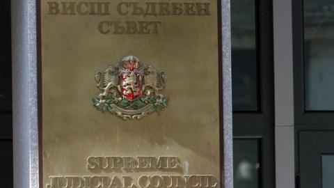 Bulgaria's Judiciary Ethics Body Clears Controversial Candidate: Bulgaria's Judiciary Ethics Body Clears Controversial Candidate