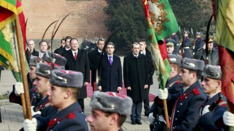 Bulgaria Consecrates National Colors on Epiphany: Bulgaria Consecrates National Colors on Epiphany