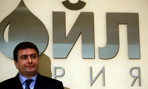 Bulgaria: Lukoil Deal Makes Bulgaria Largest Eastern Europe Refiner