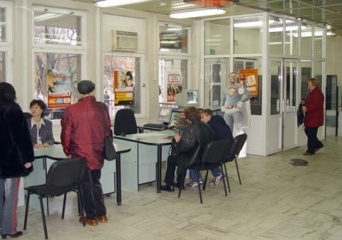 Bulgaria: Bulgaria's Unemployed 12.9% in November – Eurostat