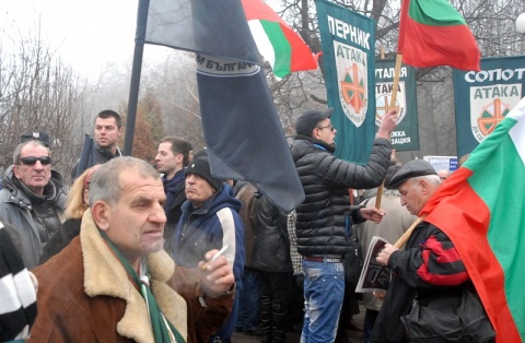 100 Attend Ataka Protest outside US Embassy: 100 Attend Ataka Protest outside US Embassy in Sofia