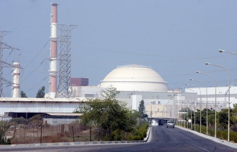 Bulgaria: Iran Nuclear Deal Enters Into Force January 20