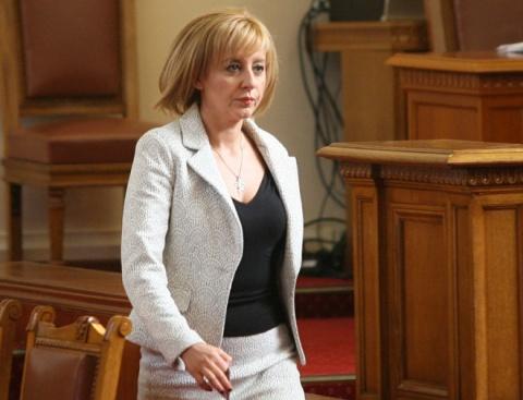 Bulgaria: Bulgarian Socialists Slam Key MEP's 'Betrayal'